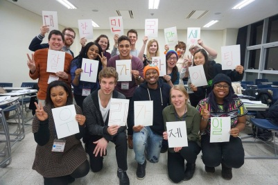 korean language class at EPIK orientation